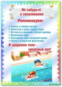1290531410_sshot-4